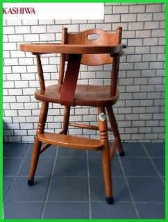 ■ 柏木工 KASHIWA テーブル付 ベビーチェア 子供椅子 飛騨  無垢