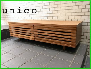 ■ Unico ウニコ LIJN レイン AVボード 幅120� ニレ材 テレビボード テレビ台