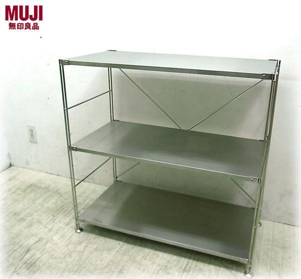 B 無印良品 MUJI ステンレスユニットシェルフ オーク材 4段 スリム 中 幅58cm □