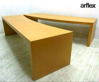 ● アルフレックス ponte ポンテ 名作 テーブル 定価約20万円