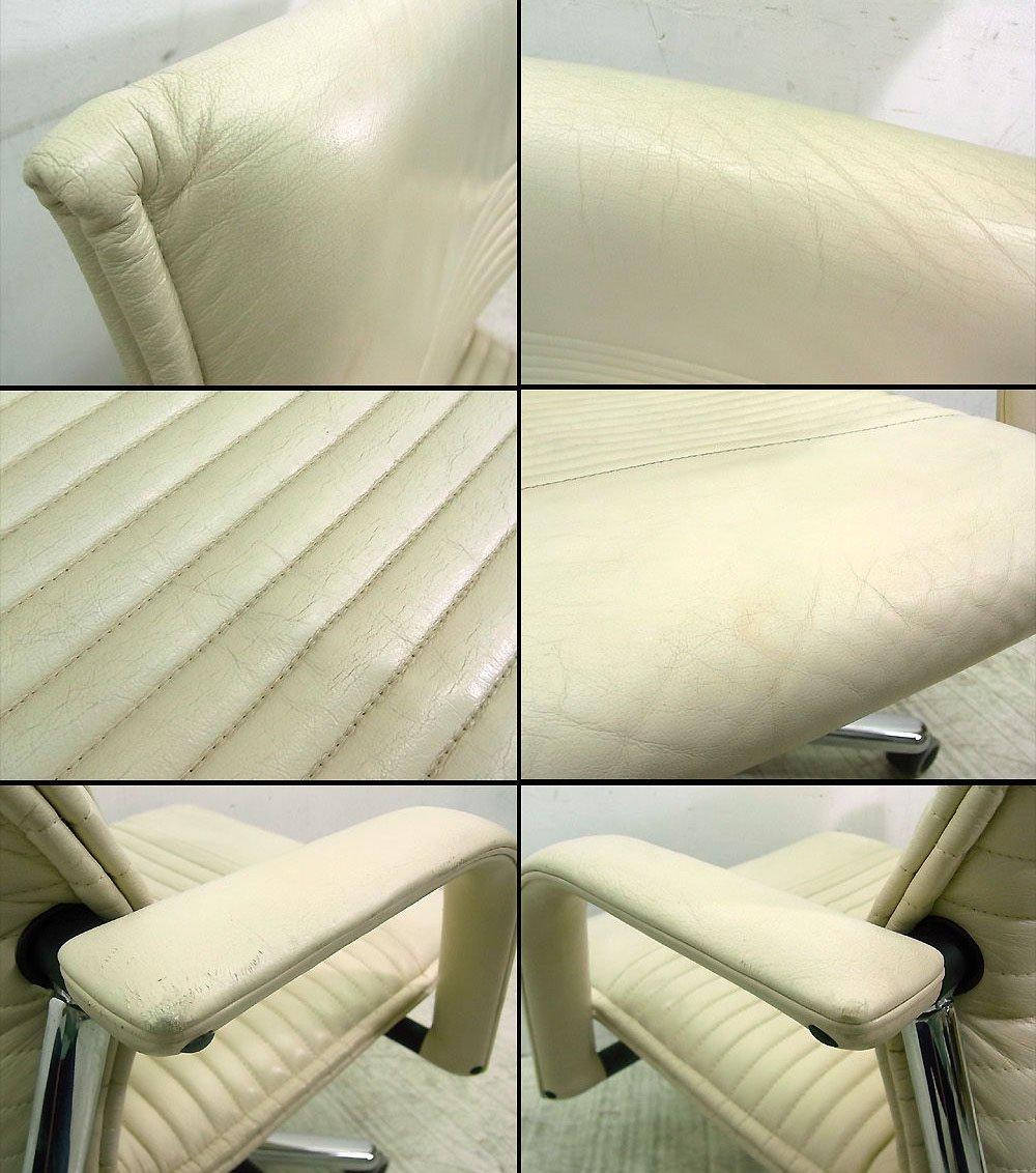 ● 41万 ウィルクハーン FSライン No.220アームチェア 本革製 白