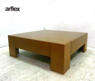 ● アルフレックス arflex タレッテ TALETE ローテーブル