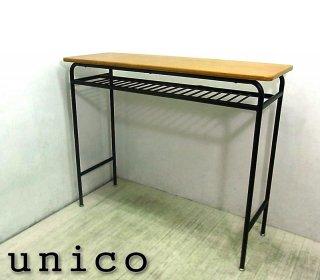 unico / ウニコ ★