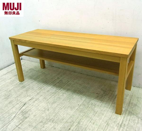 ■ MUJI 無印良品 木製ベンチ タモ材 無垢集成材 板座 w100cm