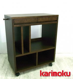 karimoku ( カリモク ) ★ オークウッド / モカブラウンカラー ★ フリースタイルワゴンシリーズ 『 マルチワゴン 』