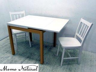 ■ momo natural モモナチュラル 廃番 Eat table タイニングテーブル エクステンション
