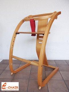 ◇SHIN イーチェア e-chair ベビーチェア 佐々木敏光 木馬