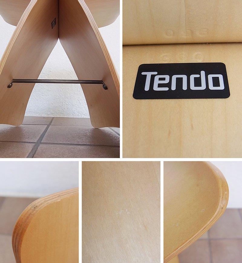 ◇ 天童木工 / TENDO 『バタフライスツール メープル』 柳宗理 デザイン 展示品 美品