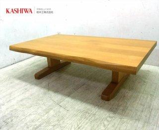 ● 柏木工 KASHIWA 楢材 オーク材 リビング ローテーブル 座卓