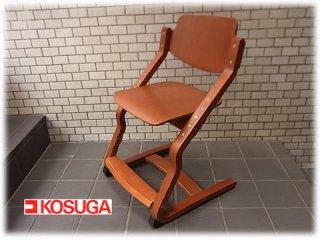 ■KOSUGA/コスガ キッズチェア 『M-2511』 ダークオーク