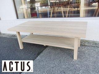 ◇スローハウス by アクタス トゥーリ リビングテーブル 美品