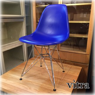 ◎経堂店 Vitra ヴィトラ シェルチェア ブルー エッフェルベース �
