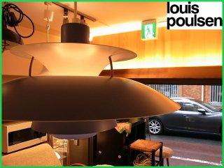 ■ Louis poulsen ルイスポールセン PH5 Plus PH5プラス 廃番ブルー 正規品