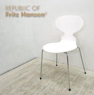 デンマーク Fritz Hansen / フリッツ・ハンセン ★ Arne Jacobsen / アルネ・ヤコブセンデザイン ★ 『 Ant Chair / アントチェア ( BIANCO ) 』