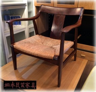 松本民芸家具 77型 ミズメザクラ ラッシ 座面 曲肘 椅子 アームチェア ◎