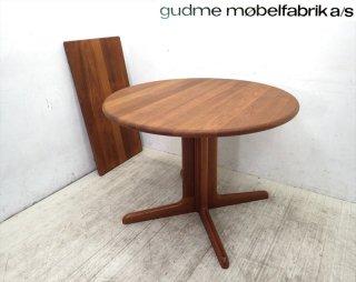GUDME グドメ社 チーク無垢材 伸長式 ダイニングテーブル ●