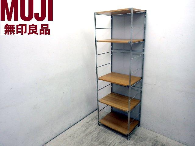 無印良品 MUJI タモ材 × ステンレス 5段 ユニットシェルフ バックパネル・大・ライト ...
