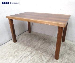 家具蔵 ウォールナット無垢材 ダイニングテーブル ネイチャー�  ●