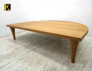 飛騨産業 キツツキ 森のことば 半円形リビングテーブル w150cm  ●