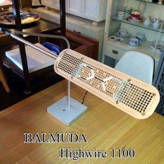バルミューダ  BALMUDA ハイワイア Highwire 1100 デスクライト ◎