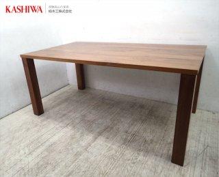 飛騨高山 柏木工 KASHIWA ウォールナット材 ダイニングテーブル ●