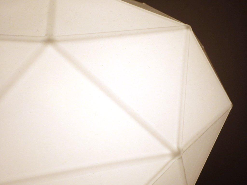 アルテミデ / Italy Artemide フロアスタンド / スタンドライト / フロアランプ 『 SOFFIONE TERRA 45 』 ブラック
