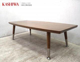 柏木工 KASHIWA  シビル SIVIL オーク材 リビングテーブル ●