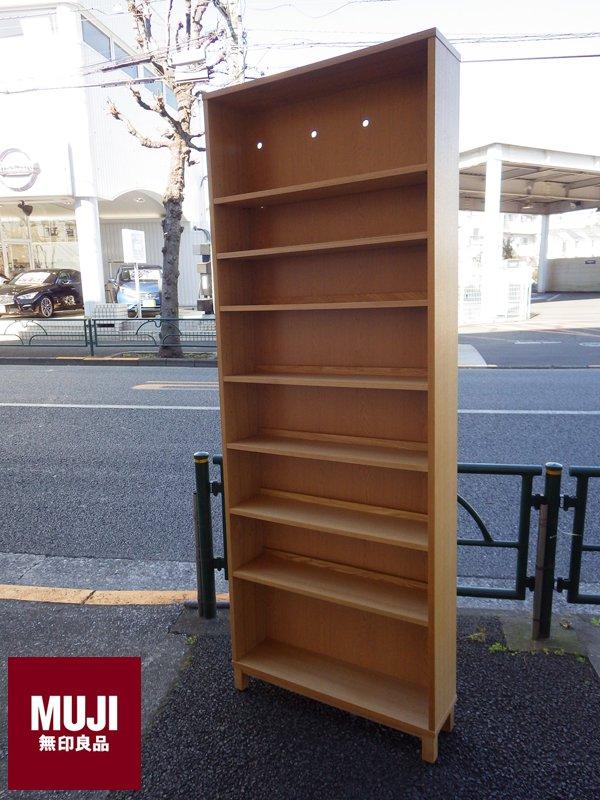 無印良品 MUJI タモ材 木製収納ラック シェルフ 本棚 飾り棚 ◇