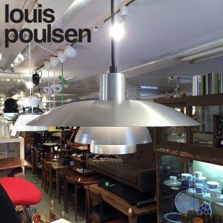 ルイスポールセン Louis Poulsen PH4/3 ペンダントライト ポールヘニングセン デザイン 廃盤カラー シルバー ●