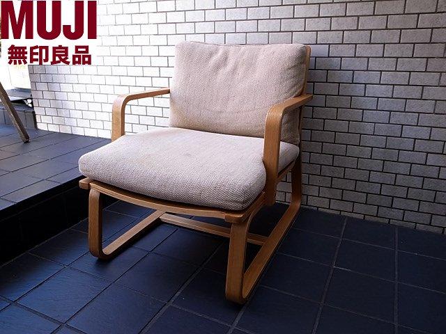 【無料】無印良品 木製丸椅子 (ほぼ新品) 引き取りに来て
