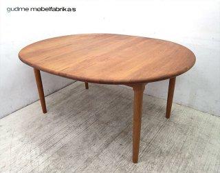 北欧 デンマーク 『GUDME グドメ社』 チーク無垢材 オーバル ダイニングテーブル ●
