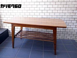 カリモク60 リビングテーブル Sサイズ ウォールナット ローテーブル ■