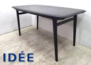 IDEE / イデー  「 e by IDEE 」 シリーズ   『 IKI DINING TABLE / イキ ダイニングテーブル ( オーク材 ・ ダークブラウン ) 』 ★