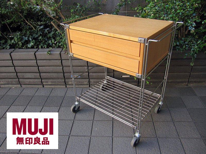 無印良品 / MUJI ★ 『 タモ×ステンレス / キッチンワゴンセット 』 希少廃盤品!