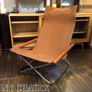 ニーチェア X / NY CHAIR X コーヒーキャンパス 新居猛デザイン