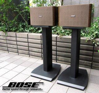 U.S.A  BOSE ★ スピーカーシステム ★ 往年の名機 『 West Borough / ウエストボロウ 121 - ペア 』 + 『 スピーカースタンド - ペア 』 セット