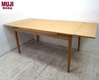 MUJI 無印良品 タモ材 EXダイニングテーブル 135〜185cm ●