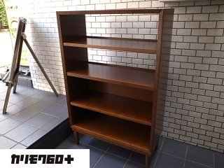 カリモク60+ シェルフ 本棚 ブックシェルフ ウォルナット 即納品可能! ■