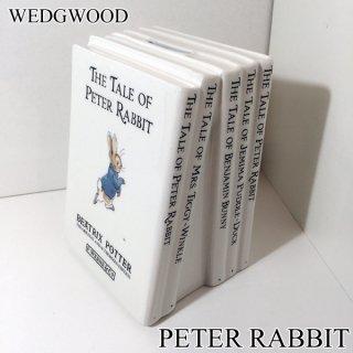 ウェッジウッド WEDGWOOD ピーターラビット PETER RABBIT ブックエンド型 貯金箱 左 ◎