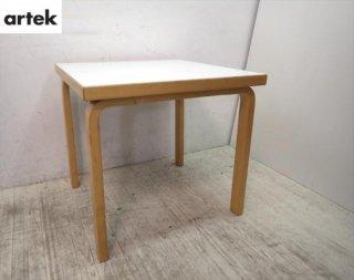 Artek / アルテック ソファテーブル ホワイトメラミン天板 ビンテージ ●