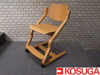 KOSUGA / コスガ キッズチェア M-2500 ナチュラル ■