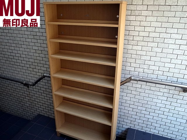 無印良品 MUJI 組み合わせて使える木製収納 タモ材 本棚 ミドルタイプ 奥行21� ■