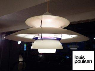 louis poulsen / ルイスポールセン PH5 plus ペンダントライト◇