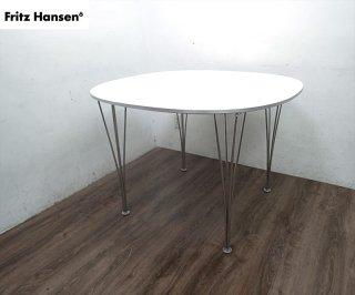 Fritz Hansen/フリッツ ハンセン 『TABLE SERIES』 スーパー円 B-TABLE B403 ●