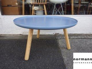 Normann Copenhagen / ノーマンコペンハーゲン タブロー コーヒーテーブル ブルー◇