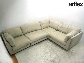 arflex アルフレックス A SOFA ソファ コーナータイプ ●
