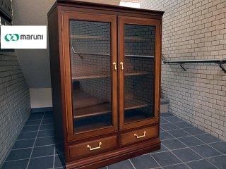 Maruni マルニ 地中海シリーズ ガラス キャビネット ブックケース 本棚 飾り棚 ■