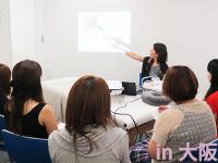 終了しました。 【第6回全対象】1/22 クレーム0サロンを目指す講習会in大阪