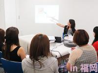 終了しました。【第8回 全対象】3/17 クレーム0サロンを目指す講習会in福岡