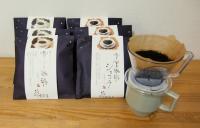 雪室珈琲 中挽き 6袋まとめ買い[オリジナルブレンド/ショコラ 各3袋]│送料込│